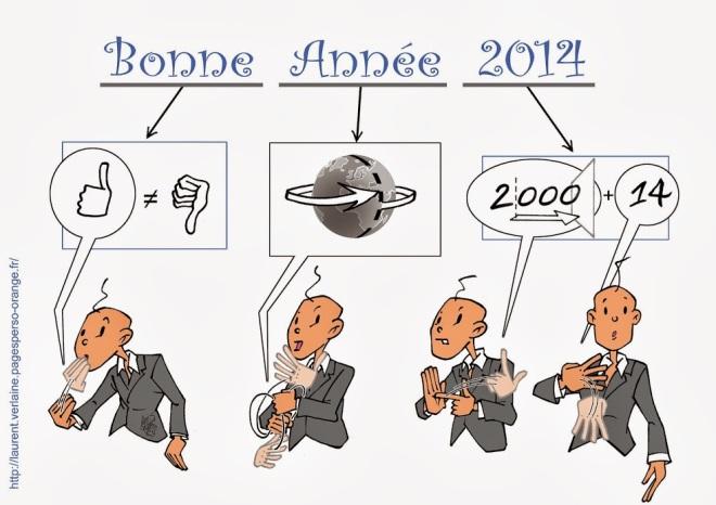 bonne_ann_e_2014