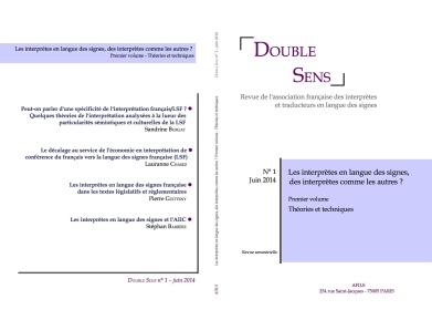 Double Sens couverture numéro 1 juin 2014